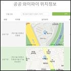 http://data.seoul.go.kr/opendata/board/10005/11.JPEG