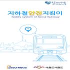 http://data.seoul.go.kr/opendata/board/10005/1111.png