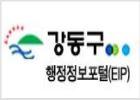 http://data.seoul.go.kr/opendata/board/10005/12.JPG