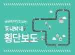 http://data.seoul.go.kr/opendata/board/10005/150109.png