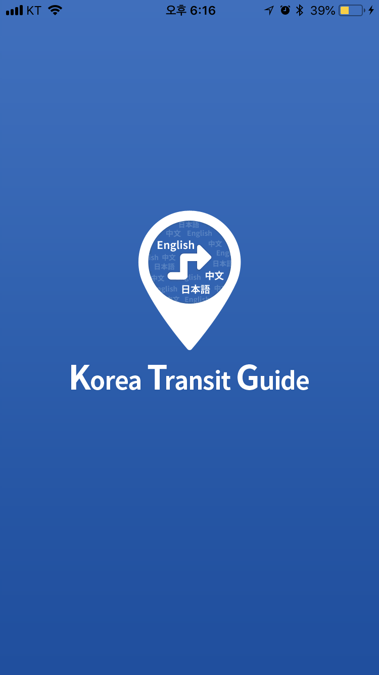 http://data.seoul.go.kr/opendata/board/10005/Image_from_iOS.png