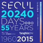 http://data.seoul.go.kr/opendata/board/10005/SEL_60_15_Cover.png