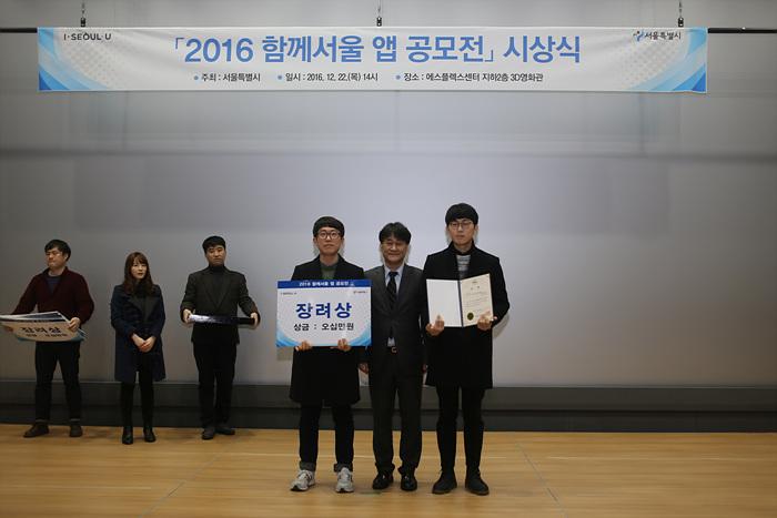 http://data.seoul.go.kr/opendata/board/10005/ab161.jpg