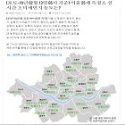 http://data.seoul.go.kr/opendata/board/10005/cccccccccccccccccc.png