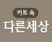 http://data.seoul.go.kr/opendata/board/10005/f_ddiki_thumb_2.png