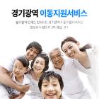 http://data.seoul.go.kr/opendata/board/10005/face1.png