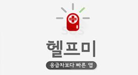 http://data.seoul.go.kr/opendata/board/10005/helpMe.png