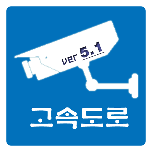 http://data.seoul.go.kr/opendata/board/10005/ic_launcher-web1.png