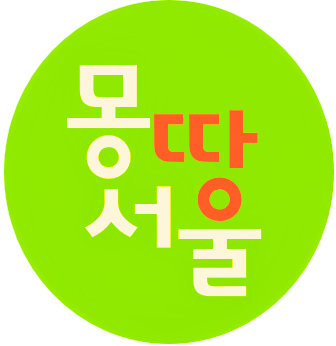 http://data.seoul.go.kr/opendata/board/10005/icon21.png