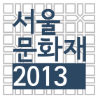 http://data.seoul.go.kr/opendata/board/10005/icon_140.png