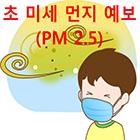 http://data.seoul.go.kr/opendata/board/10005/icon_data_seoul.jpg