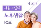 http://data.seoul.go.kr/opendata/board/10005/info_sn4.jpg