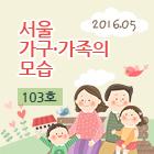 http://data.seoul.go.kr/opendata/board/10005/info_sn5_140.jpg