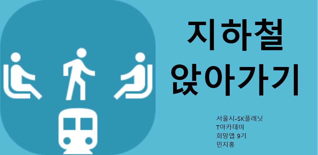 http://data.seoul.go.kr/opendata/board/10005/iwsd_image.png