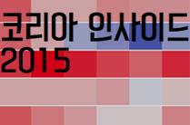 http://data.seoul.go.kr/opendata/board/10005/k_cover.jpg
