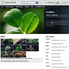 http://data.seoul.go.kr/opendata/board/10005/main4.jpg
