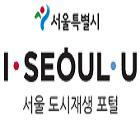 http://data.seoul.go.kr/opendata/board/10005/main6.png