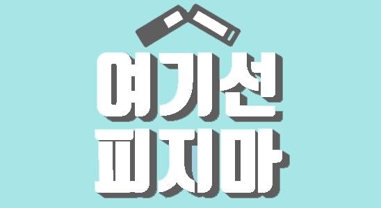http://data.seoul.go.kr/opendata/board/10005/noSmoking.png