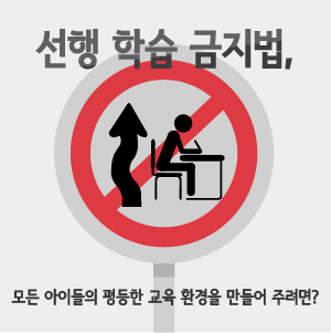 http://data.seoul.go.kr/opendata/board/10005/prerequisite_learning_spuare.png
