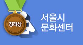 http://data.seoul.go.kr/opendata/board/10005/seoulCulturalCenter.png