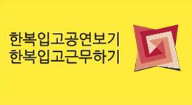 http://data.seoul.go.kr/opendata/board/10005/showGongyeon.png