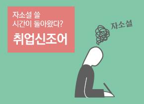 http://data.seoul.go.kr/opendata/board/10005/sinjo_thum_square.jpg