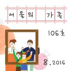 http://data.seoul.go.kr/opendata/board/10005/sm140.jpg