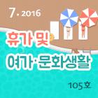 http://data.seoul.go.kr/opendata/board/10005/sm_140X140.jpg