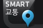 http://data.seoul.go.kr/opendata/board/10005/smart_main.JPG