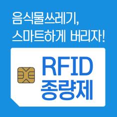 http://data.seoul.go.kr/opendata/board/10005/thumbnail-02_360.jpg