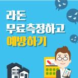 http://data.seoul.go.kr/opendata/board/10005/thumbnail-04_S.jpg