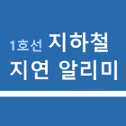 http://data.seoul.go.kr/opendata/board/10005/title2.png