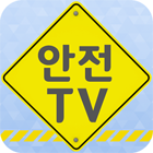 http://data.seoul.go.kr/opendata/board/10005/tv_regi_main.png
