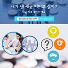 http://data.seoul.go.kr/opendata/board/10005/wheretax140px.jpg